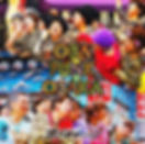 1561011889_photo.jpg