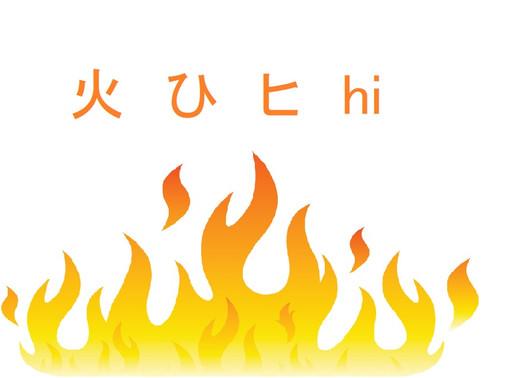 מילה יפנית
