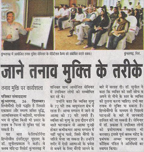 udaipur copy - Copy.png