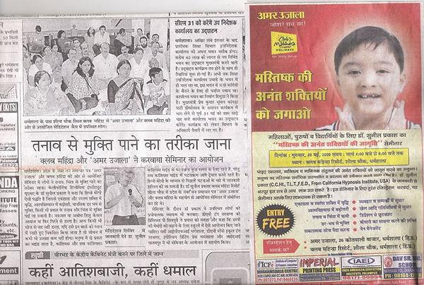 dharamshala-2 copy.jpg