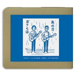 Picasa - anohibokurawa.jpg