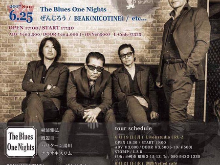 The Blues One Nigts 6月に6日間の北海道ツアー