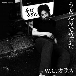 W.C.カラス が渋谷タワーにて インストアライブ開催
