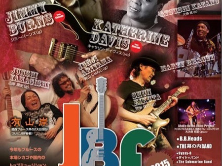 夏は青森の青い海を感じて Japan Blues Festival!