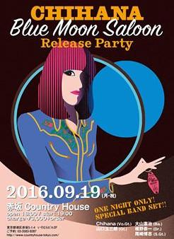 日米のルーツを両手で受けとめて Chinaha が新作Blue Moon Saloon リリース・パーティ開催