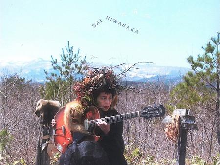 マダム・ギター長見順インタビュー前編 ユートピアから生まれた『在庭坂』