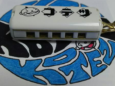 KOTEZの オリジナル ミニハーモニカ をライブ会場でゲットしよう!