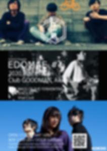EDOMAE#1_small.jpg
