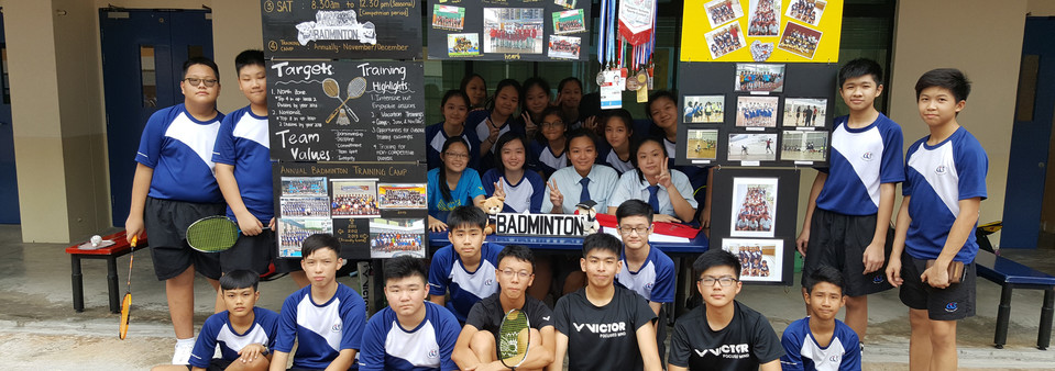 Open House_Badminton_2017.jpg