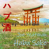 Habu Sake_cover.jpg