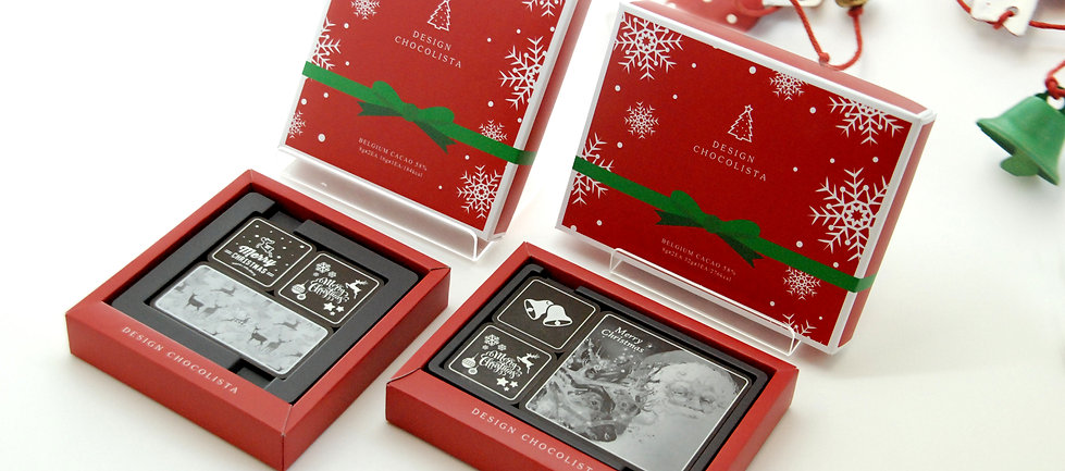 ♥X-mas Chocolate♥(4マスサイズ)3個入り