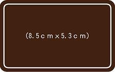 販促、チョコレート