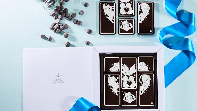 ♥Valentine Chocolate♥(9マスサイズ)6個入り