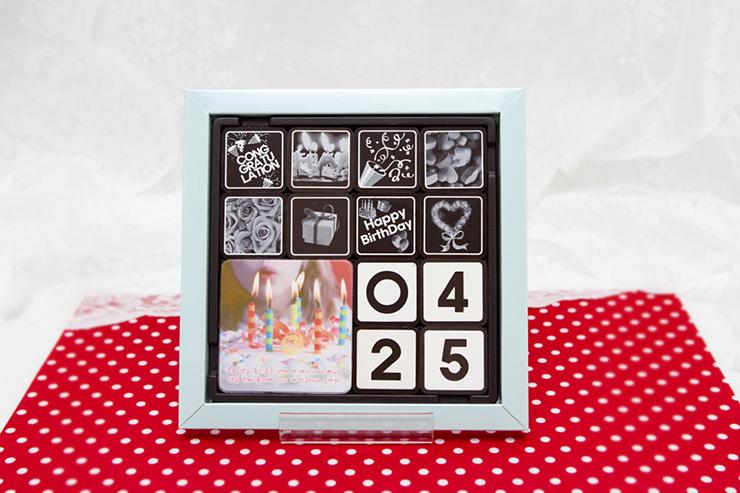 생일선물-2