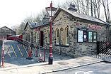 Ingrow station building.jpg