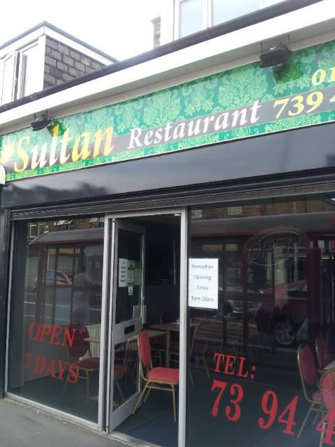 sultans curry house