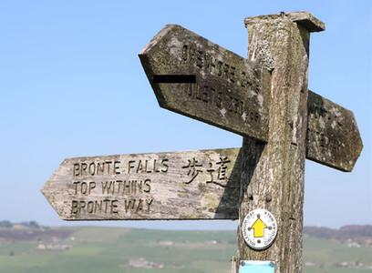 Bronte signpost