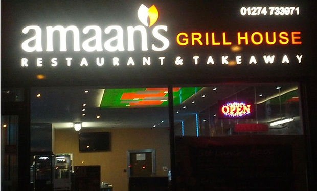 Amaan's Grill House.jpg
