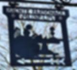 Bronte museum sign 1.jpg