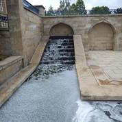 Mughal gardens Bradford