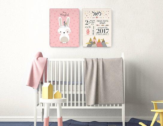 2 קנבסים תעודת לידה וארנב בעיטוף גלריה