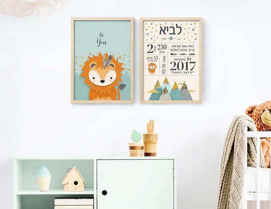 2 הדפסים תעודת לידה ואריה מנטה