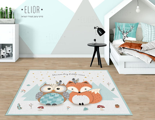 שטיח פיויסי מרובע שועל וינשוף מנטה