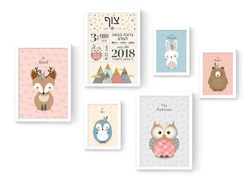 סט 6 הדפסים בגדלים שונים- תעודת לידה והדפסי חיות מנטה ורוד שמנת - איסוף מיריד הח