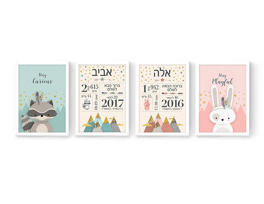 4 הדפסים תעודות לידה ארנב ודביבון ורוד מנטה