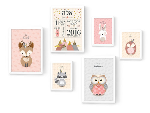 סט 6 הדפסים בגדלים שונים- תעודת לידה והדפסי חיות ורוד שמנת - איסוף מיריד החלומות