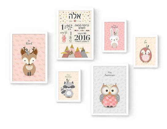 6 הדפסים תעודת לידה וחיות פטרן ורוד