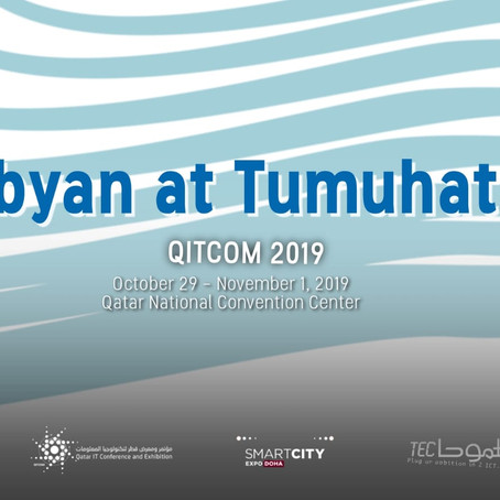 Tebyan Qatar partners with MOTC for Tumuhatec 2019