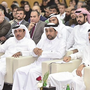 QU Digital Innovation Forum
