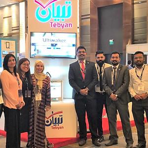 Tebyan Sponsors EdEx Qatar 2019
