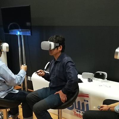 Taiwan Police College Looks Into VR as Forensics Tool