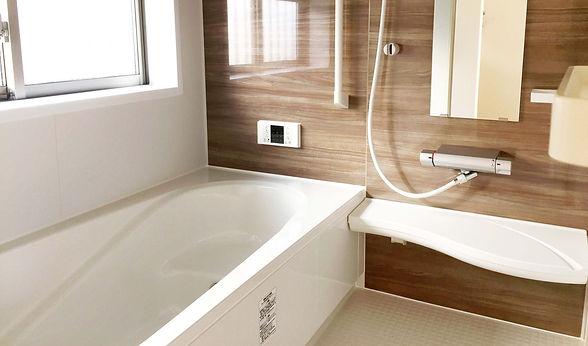 浴室 お風呂