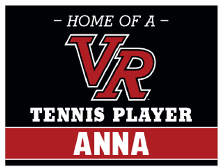 Tennis Yard Sign (Personalization Optional) - Available Thru 9/15