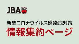banner01_A_v02.jpg