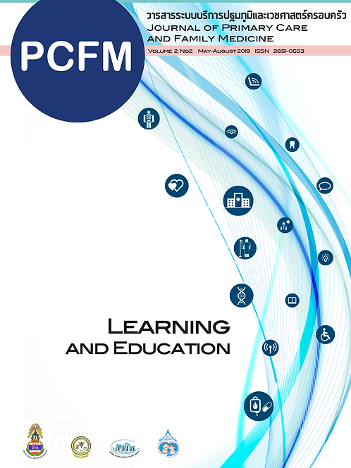 PCFM vol.2 No.2 MAY-AUG 2019 : Leaning and Education