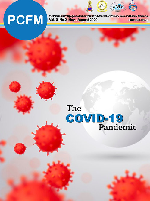 PCFM Vol.3 No.2 MAY - AUG 2020: The Covid-19 Pandemic