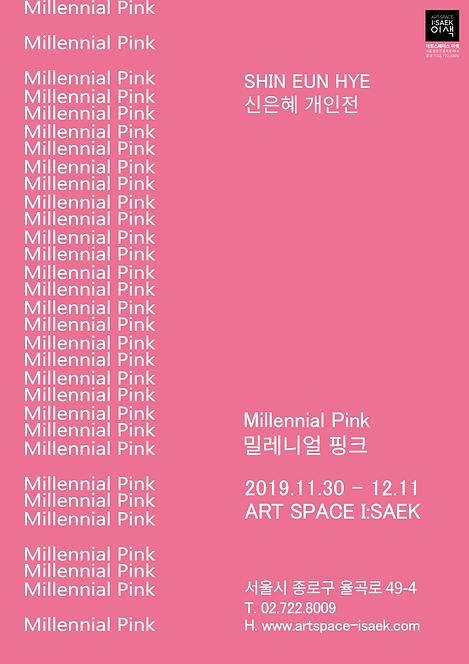 Poster_Shin Eun Hye-02.png