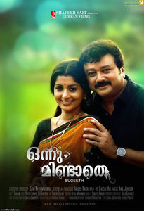 The Myth Malayalam Dubbed Movie Free Download