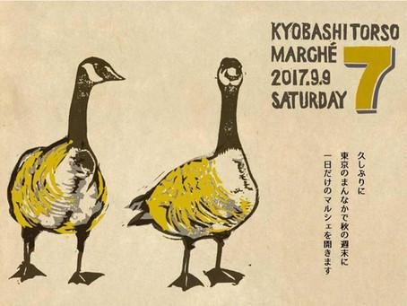 kyobashi TORSO MARCHE 7