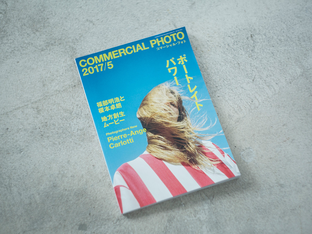 COMMERCIAL PHOTOに森岡書店での展示のReviewに掲載して頂きました。