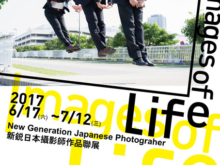 New generation Japanese Photograher Images of Life