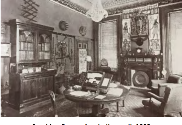 Smoking Room looking to the North 1932.png