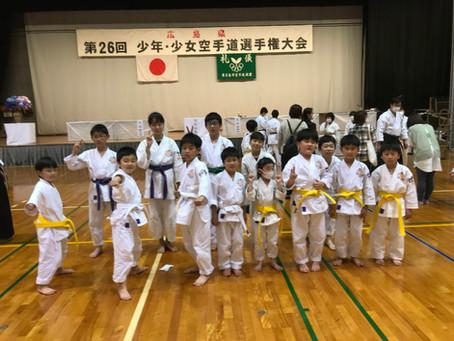 第26回広島県少年・少女空手道選手権大会が開催されました。