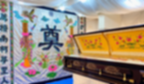 New Taoist backdrop.PNG