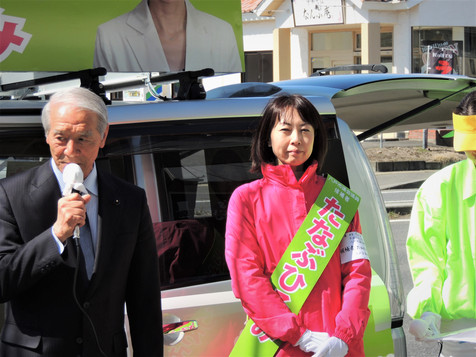 県会議員「田名部さだお」応援演説