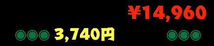 5月キャンペーン.001のコピー6.png